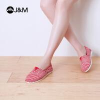 jm快乐玛丽夏季平底条纹镂空休闲舒适套脚女鞋帆布鞋一脚蹬61817W