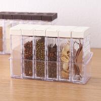 厨房调味调料盒套装家用调味品收纳盒调味罐厨房用品组合装调料瓶