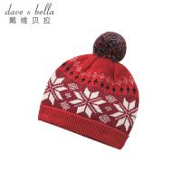 davebella戴维贝拉冬季新款男女童帽子宝宝针织套头帽子DBZ8397-1