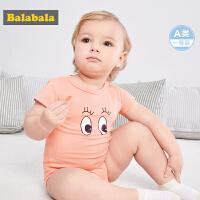 【2件6折】巴拉巴拉新生儿连体衣婴儿爬服哈衣夏装2018新款男宝宝衣服内着服