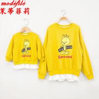 茉蒂菲莉 亲子装 新款童装卡通字母印花卫衣春夏撞色两件套头衫韩版亲子装