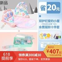 摇铃婴儿玩具0-3-6-12个月男宝宝玩具0-1岁新生婴幼儿女孩子4