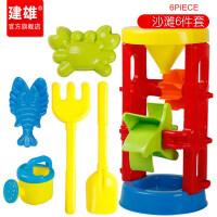 建雄 婴幼儿童沙滩玩具大号沙漏套装 宝宝戏水洗澡决明子挖沙工具