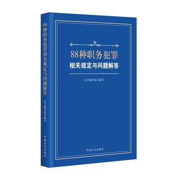 世说新语(国家统编语文教科书·名著阅读力养成丛书)