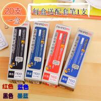 爱好1100按动中性笔芯 0.5MM中性笔通用替芯 配套489水笔