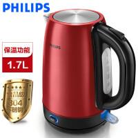 【包邮】Philips/飞利浦 HD9331电热水壶304不锈钢家用保温自动断电食品级