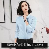 女衬衣长袖2018春装新款韩版百搭上衣职业装正装女士打底白色衬衫