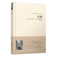【二手旧书9成新】长城-【阿尔巴尼亚】伊斯梅尔卡达莱 者: 孙丽娜-9787229116644 重庆出版社
