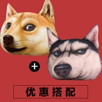3D二哈士奇狗头抱枕被烦狗柴犬公仔表情包暖手枕头doge搞怪靠枕