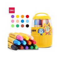 得力(deli) 72091 油画棒学生儿童画画不脏手蜡笔绘画笔涂鸦绘画 18色/桶