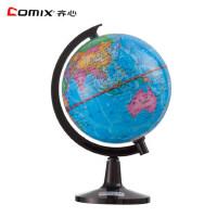 【单件包邮】得力3031高清晰地球仪学生用地球仪直径10.6cm地理教学促