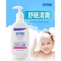 赫曼 赫曼婴儿洗发沐浴露200ml 谷米滋养二合一洗发水
