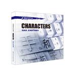 中国文化系列丛书:中国文化・文学(英)