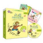 大猫英语分级阅读十一级 Big Cat(适合初中一、二年级 7册读物+家庭阅读指导+MP3光盘)点读版