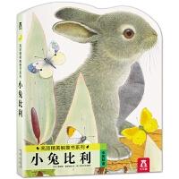 正版全新 亮丽精美触摸书:小兔比利(中英双语)(新版)