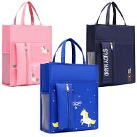 新款小学生书袋A4帆布防水手拎带补课包双侧袋补习包大容量手提袋