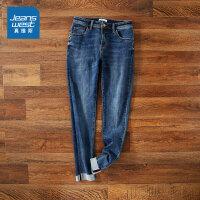 [秒杀价:119元,年货节限时抢购,仅限1.15-19]真维斯女装 2020春装新款 8.5安弹力修身型长裤牛仔裤