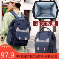妈咪包双肩包轻便大容量手提包多功能母婴妈妈包背包女双肩包书包