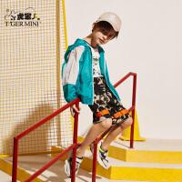 【2件3折到手价:62.7元】小虎宝儿童装男童防晒衣防紫外线薄款2020夏季新款儿童洋气外套潮
