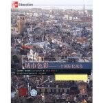 城市色彩――一个国际化视角 (美)斯文诺芙 ,屠苏南,黄勇忠 9787508448008 水利水电出版社