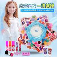 迪士尼冰雪奇缘2公主儿童化妆品无毒彩妆盒套装女孩玩具3-8岁礼物