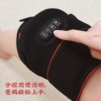 电加热护膝保暖老寒腿膝盖关节疼痛神器发热热敷理疗按摩仪器女士