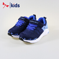 红蜻蜓童鞋男童中大童透气网面学生鞋运动鞋