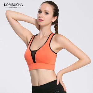 【限时特惠】KOMBUCHA瑜伽内衣2018新款女士性感网纱深V运动文胸纯色透气无钢圈健身衣胸K0102