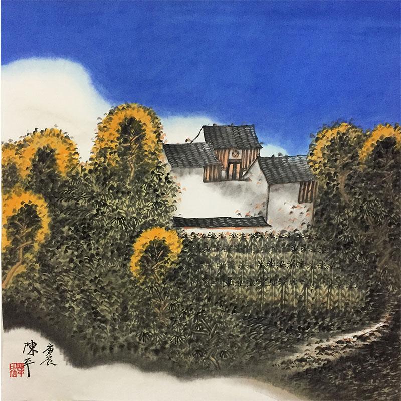 陈平《乡景》著名画家