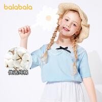 【2件6折价:67.1】巴拉巴拉儿童t恤女童短袖2021新款夏装大童纯棉蕾丝洋气学院风甜