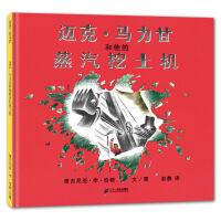 """迈克马力甘和他的蒸汽挖土机(2019版,美国纽约公共图书馆评""""每个人都应该知道的100种图画书"""")"""