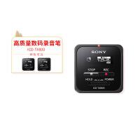 Sony/索尼录音笔 ICD-TX800 专业微型迷你高清远距降噪课堂会议
