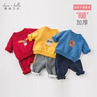 戴维贝拉裤秋装新款男女童套装宝宝卡通印花套装DBM8939