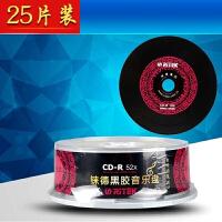 铼德黑胶CD光盘刻录光盘空白音乐CD刻录盘车载光碟片空光盘CD-R中国红系列