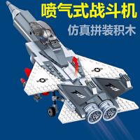 兼容乐高男孩子飞机战斗机积木儿童6-12岁模型益智力组装拼装玩具