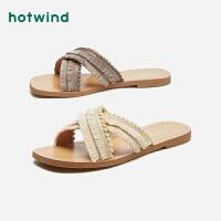 【5.23-5.25 1件3.5折】热风时尚女士凉拖鞋H53W9211
