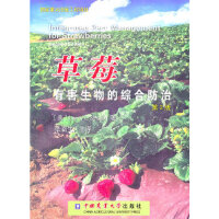 【正版新书直发】草莓有害生物的综合防治(第2版)(美)劳瑞,张潞生中国农业大学出版社9787565501364