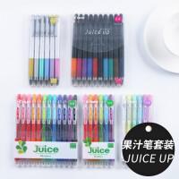 进口百乐果汁笔juice按动彩色中性笔0.5mm手账金属色套装10EF