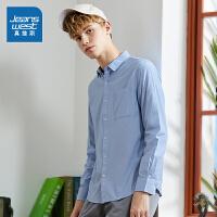 真维斯男装 2020春装新品时尚方领净色米通长袖修身学生休闲衬衫