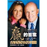 赢的 韦尔奇,扈喜林 中信出版社,中信出版集团 9787508609102