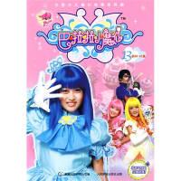 巴拉拉小魔仙13(第39-41集)童趣出版有限公司、迪文文化传播有限公司 人民邮电出版社