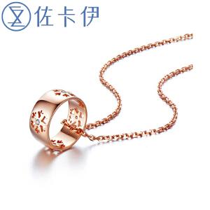 佐卡伊 初雪系列 主题款玫瑰18k金转运珠吊坠钻石项链项坠女
