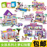 【直降3折起】别墅主题系列 女孩公主梦幻别墅益智积木拼插玩具