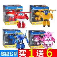 �W迪�p�@超��w�b大�套�b全套玩具�形�C器人淘淘米莉�返峡崂�