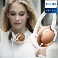 包邮支持礼品卡 Philips/飞利浦 重低音 手机 线控  通话 轻便 游戏 音乐 头戴 耳机 吃鸡