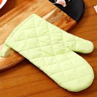 【满减】欧润哲 浅绿色厨房防烫手套 防热隔热手套棉质烘焙工具