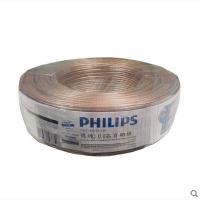 Philips/飞利浦 SWA7495喇叭线100芯音箱线音响线散线音频线100米