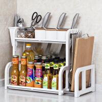 厨房用品用具调味料调料置物架子落地灶台刀架收纳架