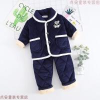 秋冬季儿童夹棉法兰绒男童女童睡衣宝宝珊瑚绒加厚0男孩3岁家居服