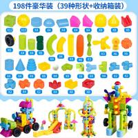 磁性水管道积木塑料拼装插男女宝宝4-7益智4-6周岁3D玩具